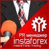 Instaforex - последнее сообщение от NadyaInstaForex